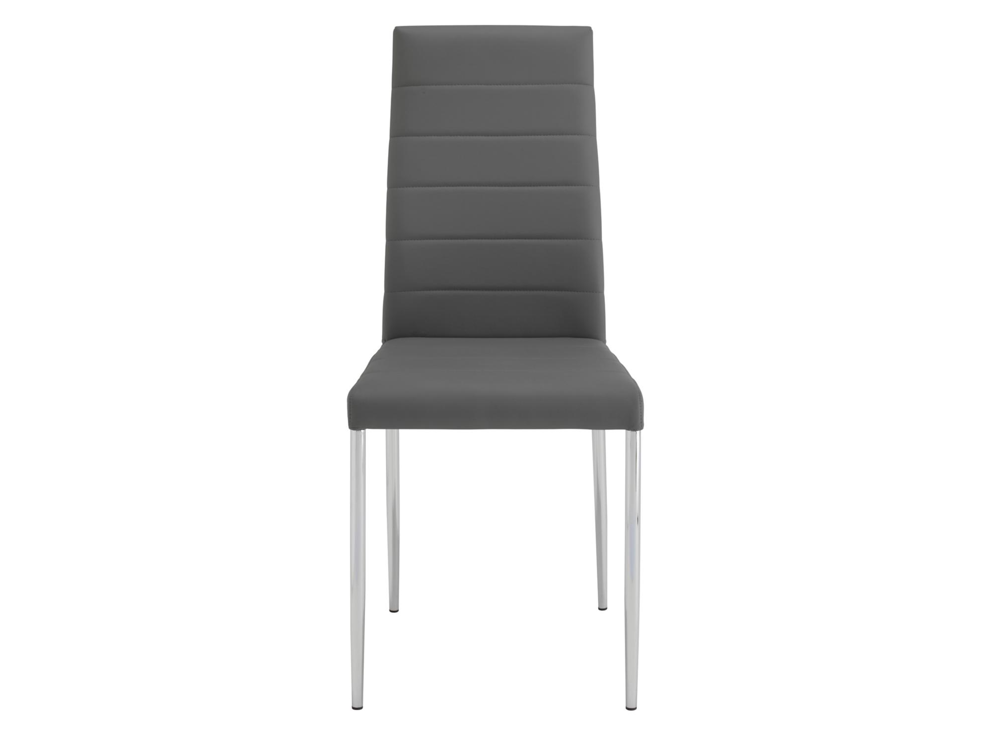 Chaise gris/chrome structure et pietement en acier chrome. support d' ...