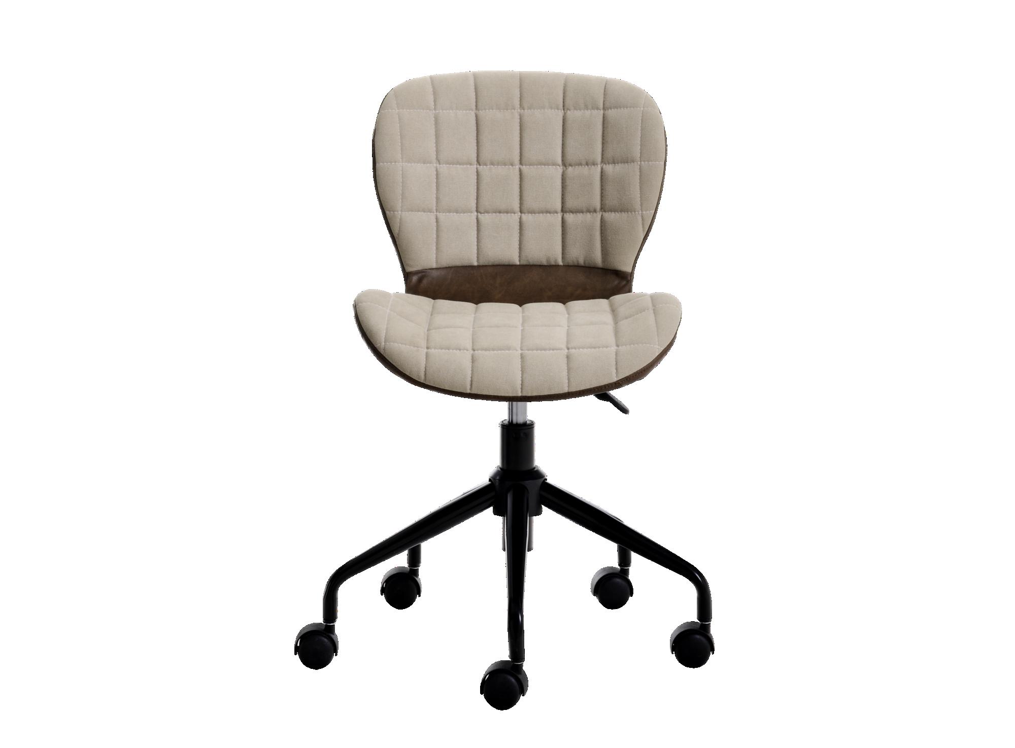 Chaise de bureau beige/marron pietement en fer finition laque epoxy c ...