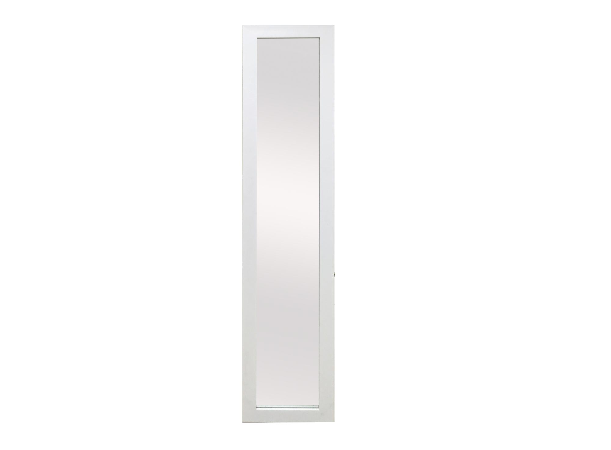 Miroir psyche cadre blanc fly for Miroir psyche avec rangement
