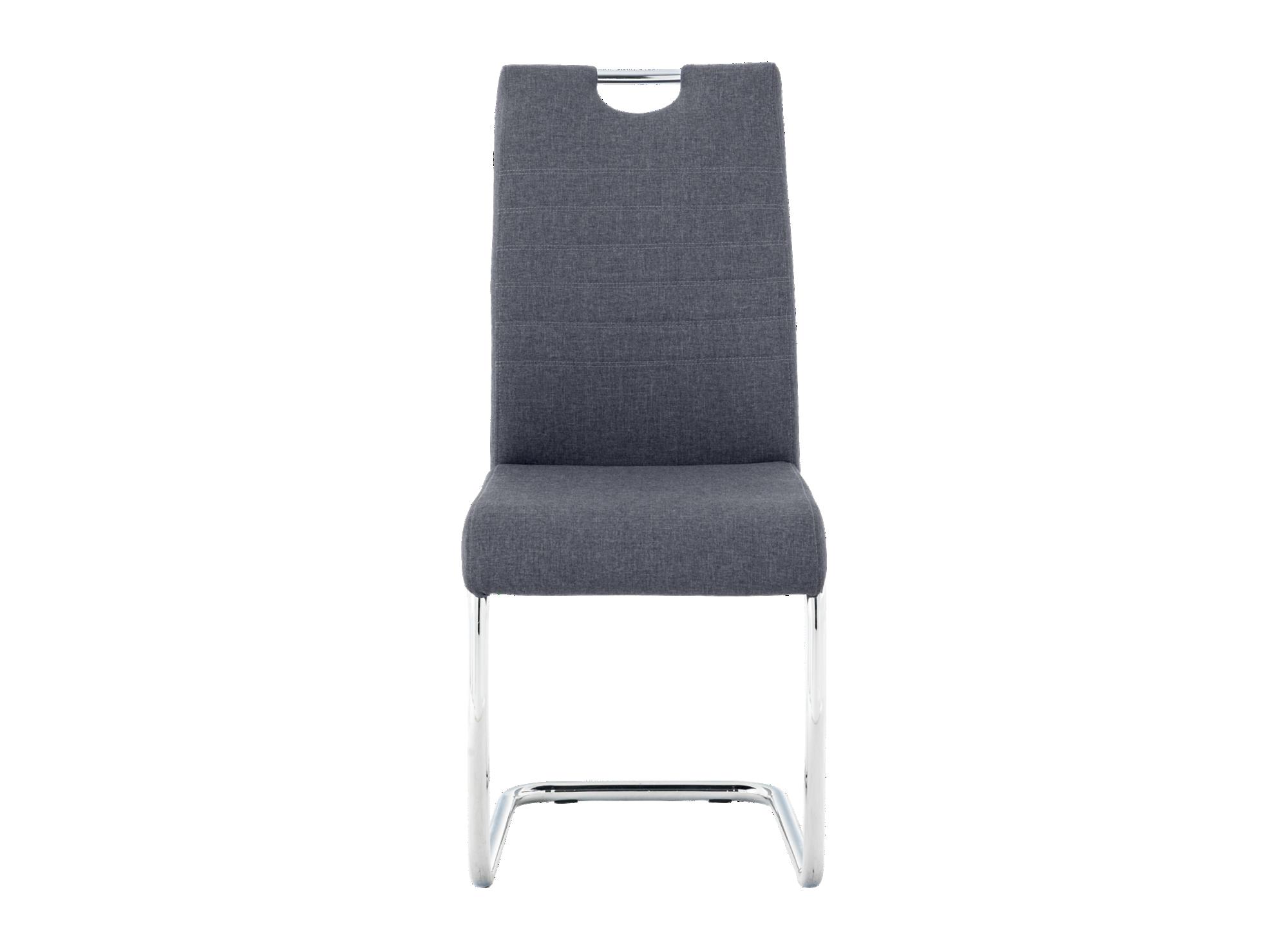 Chaise structure en fer. pietement en fer finition chromee. assise en ...