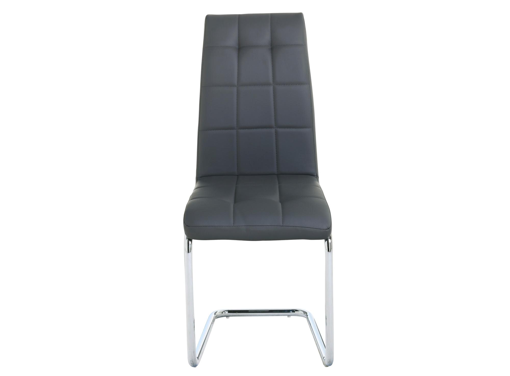 chaise design pas cher. Black Bedroom Furniture Sets. Home Design Ideas