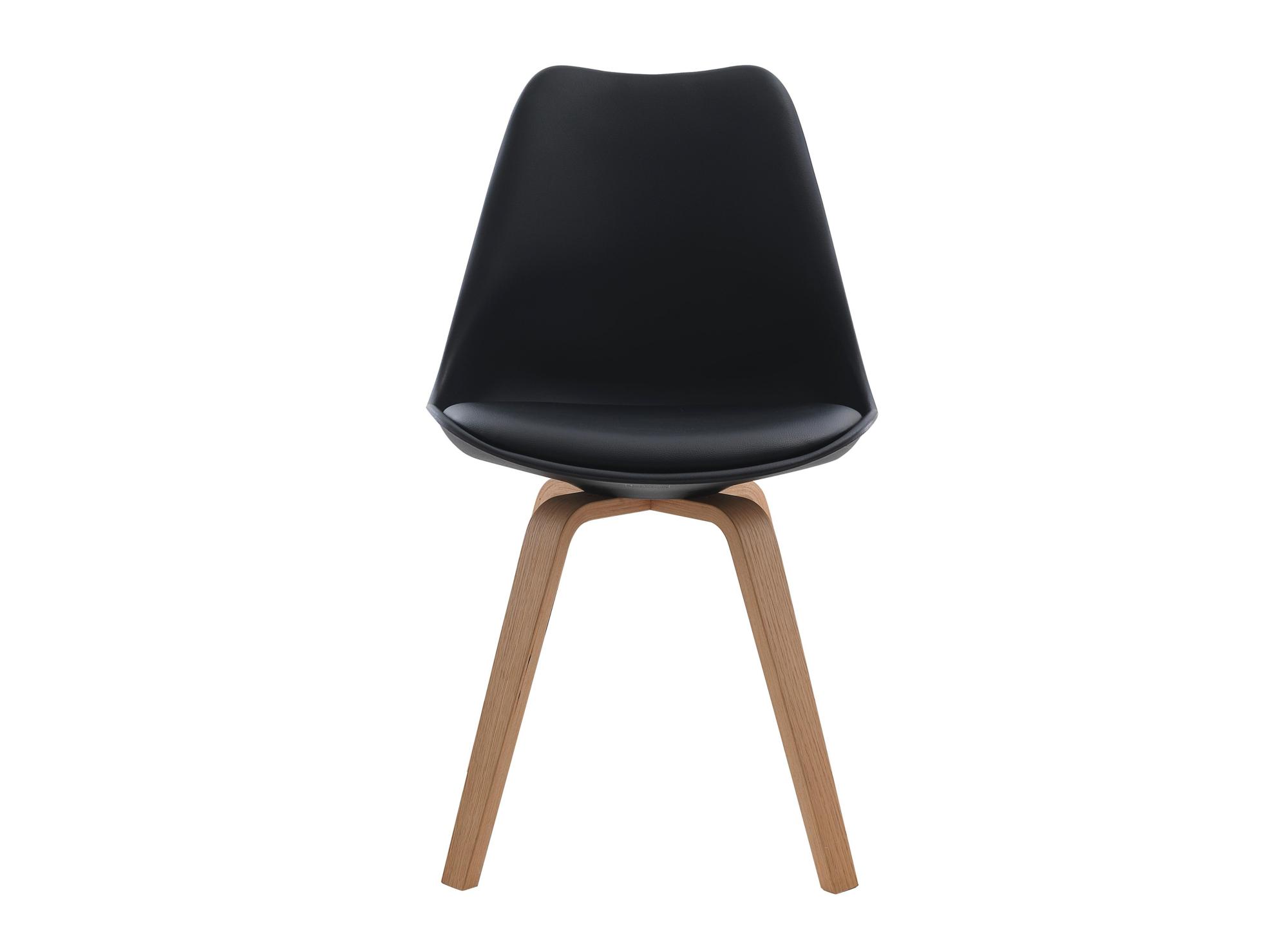 <p> La composition présentée comprend :1 x coque de chaise no ...